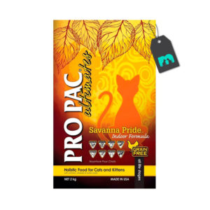 pro pac ultimates gato savanna pride